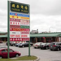 Sign for Cathay Plaza