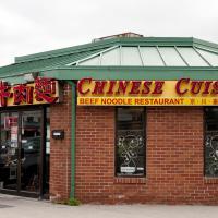 Beef Noodle Restaurant, 1