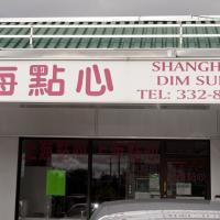 Shangai Dim Sum