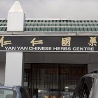 Yan Yan Chinese Herbs Centre