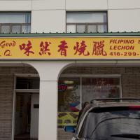 Taste Good BBQ a Filipino Restaurant specializing in Lechon
