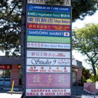 Sign for  Pearl Plaza (East side)