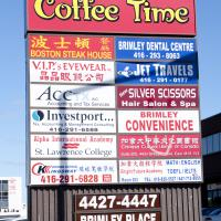 Sign for the strip mall at 4427-4447 Brimley Place