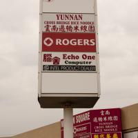 Sign for Milliken Square, 2