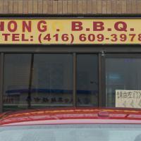 Pink Hong B.B.Q House, 2
