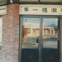 Scarborough International Restaurant in Cathay Plaza