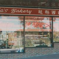 Maria's Bakery in Cathay Plaza