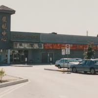 The Dragon Center on Glen Watford Dr.