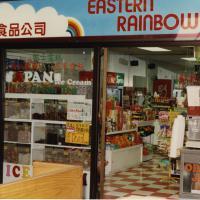 Eastern Rainbow