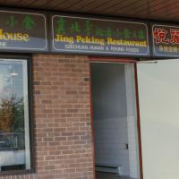 Jing Peking Restaurant