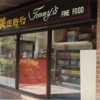 At the Mandarin Plaza on Sheppard Ave. East is Tommy's Fine Food