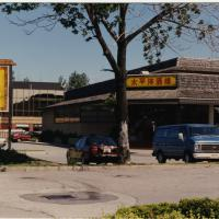 Pacific Restaurant on Sheppard Ave. East and Brimely Road
