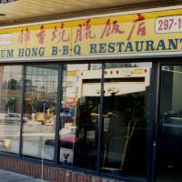 Kum Hong B-B-Q Restaurant