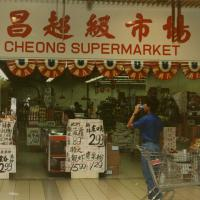 Tai Cheong Supermarket in the Chartwell Shopping Centre on Brimely [Brimley] road and Huntingwood.