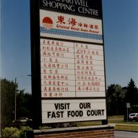 Sign for Chartwell Shopping Centre